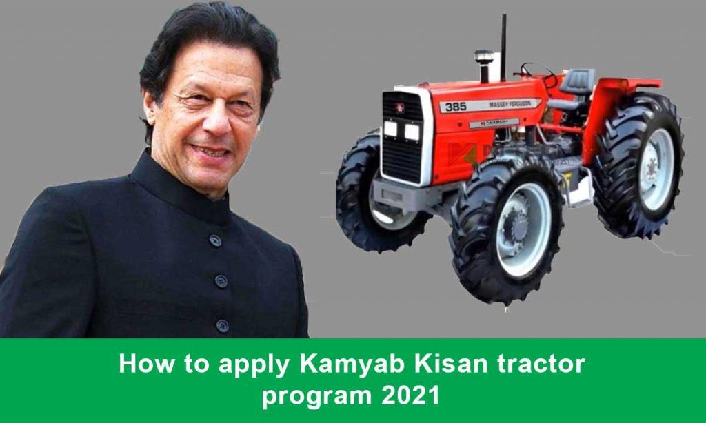 kamyab kisan program tractor scheme – How to apply online